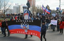 СМИ: Донецкая областная власть готова на референдум