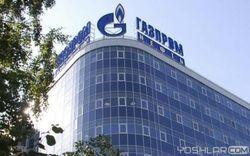 «Газпром» будет инвестировать в производство космических аппаратов