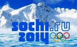Сегодня состоится официальное открытие зимней Олимпиады-2014 в Сочи