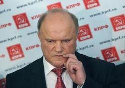 Лидер российских коммунистов Зюганов на допрос в Киев не поедет