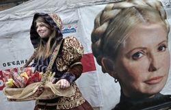 На съезде «Батькивщины» утвердили кандидатуру Тимошенко в президенты