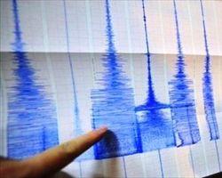 В Китае произошло мощное землетрясение - последствия