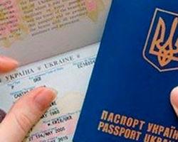ЕС снова обещает визовые послабления при прозрачных госзакупках