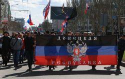 Бабушки-сепаратистки в Донецке
