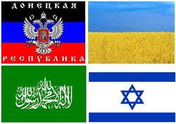 12 общих черт и различий борьбы ДНР с Украиной и ХАМАСа против Израиля