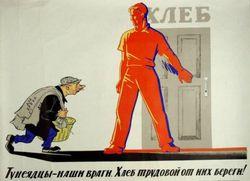 В Беларуси дешевле быть тунеядцем, чем работать и платить налоги