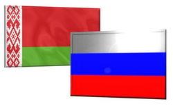 Беларусь должна до конца этого года войти в состав России – российские СМИ