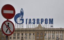 «Газпром» не сможет противостоять Еврокомиссии – NYT