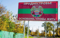 Путин начал гибридную войну против Молдовы – пока в «мягком» варианте