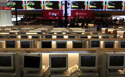 Фондовые биржи Китая вновь закрыли торги после обвала индексов