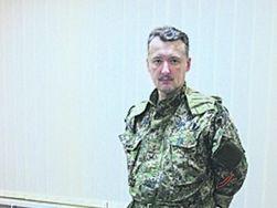 """""""Стрелок""""-Гиркин ввел в Донецке осадное положение"""