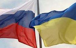МИД Украины и России обменялись «любезностями»