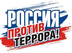 Донбасс заполонили российские наемники