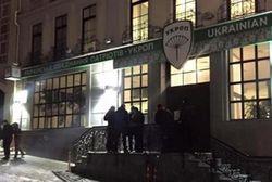 В Киеве неизвестными заблокирован офис партии «УКРОП»