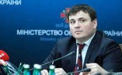 Отправлен в отставку заместитель министра обороны Украины