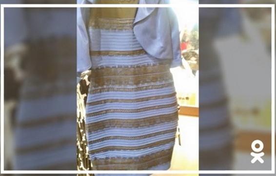 Загадка какого цвета платье