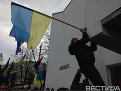 Майдан пикетирует МВД Украины