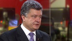 Порошенко выступил с обращением к гражданам Украины