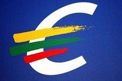 """Литва получила """"добро"""" от Еврокомиссии на вхождение в зону евро"""