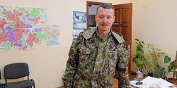Стрелок-Гиркин призывает дончан в армию ДНР и обещает контрнаступление