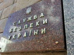 СБУ требует от России остановить «поставки диверсантов»