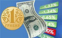 Почему гривна так сильно подешевела и что ждет украинскую валюту – эксперты