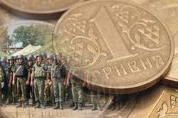 В Украине могут отменить военный сбор в 1,5 процента