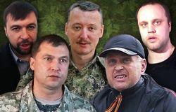 Вся верхушка ДНР собралась в Донецке – Гиркин, Бородай, Царев