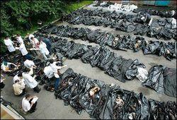 Под Ростовом-на-Дону создан центр опознания трупов российских солдат