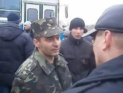 В Артемовске жители разоружили отряд Национальной гвардии Украины