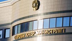 Нота протеста из Киева вызвала недоумение в Казахстане