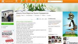 В Таджикистане закрыт доступ в «Одноклассники»
