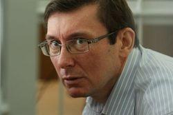 Луценко: в стране началась «всеукраинская Врадиевка»