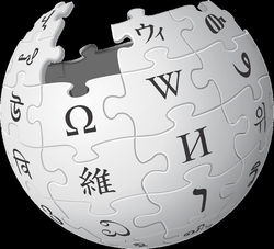 Статья о Путине стала самой популярной в Википедии