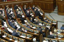Парламент Украины принял первые евроинтеграционные законы