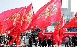 ВР запретила пропаганду коммунизма и нацистского режима