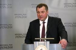 ГПУ расследует материалы об обвинении Гордиенко до 15 мая