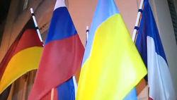 Лидеры стран «нормандской четверки» обсудили перемирие на Донбассе