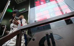 При нефти по 20 долларов рубль упадет до отметки 96 – ВТБ Капитал
