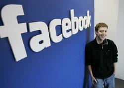 Facebook отчиталась о росте аудитории и прибыли