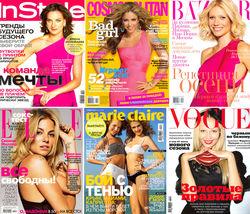 Названы 25 ведущих глянцевых журналов России