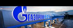 Акции Газпрома упали на 2,02 % после привлечения клубного кредита