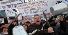 Малый бизнес Беларуси уже выходил на улицы