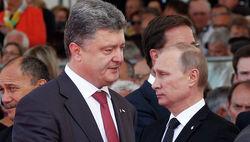 Уэйн Мери: РФ и Украина должны преодолеть разногласия без помощи Запада