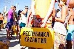 """КаZантип переезжает из Крыма в Грузию - """"туда, где лучше"""""""