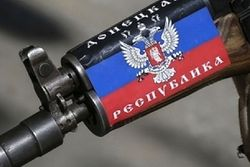 Милиция Минска пообещала разобраться с продавцами флагов ДНР