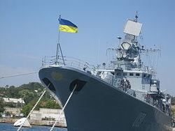 ВМФ Украины покидает Севастополь