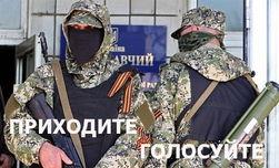 """Донецкие сепаратисты начали свой """"референдум"""" раньше срока"""