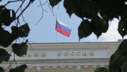 Российский ЦБ сдвинул границы валютного коридора до 35,6-44,6 рублей