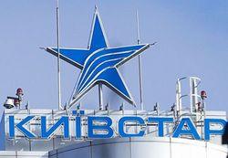 У украинского оператора «Киевстар» начались проблемы в Крыму